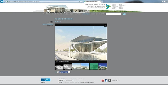 Screenshot Kulturzentrum Stavros Niarchos Foundation
